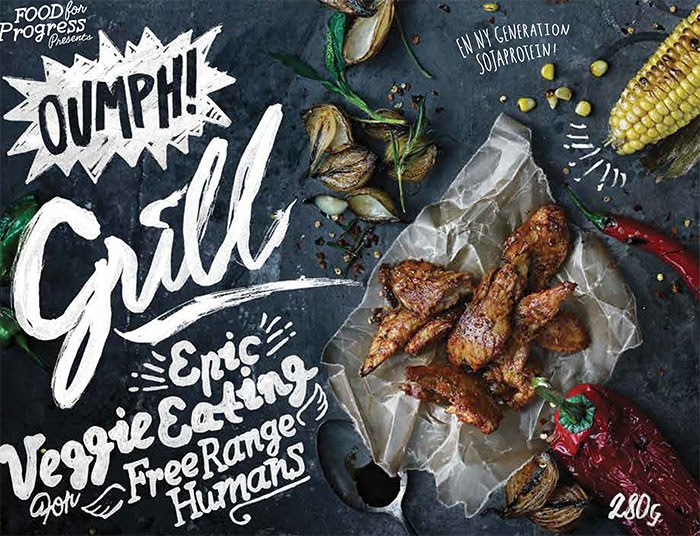 oumph-grill_700-700x536